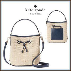 Kate Spade Eva Straw Bucket Bag